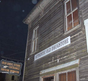 july-old-drug-store-orbs